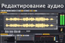 Субтитры для видео 15 - kwork.ru