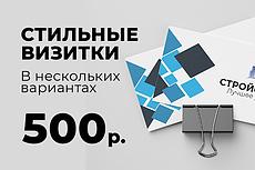 Сделаю дизайн страницы сайта 66 - kwork.ru