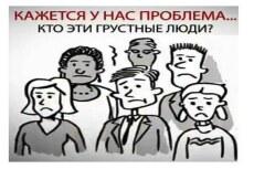 Возражение на исковое заявление 16 - kwork.ru