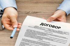 Декларации 3-НДФЛ 16 - kwork.ru