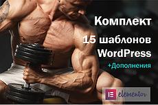 Создам персональный блог 31 - kwork.ru