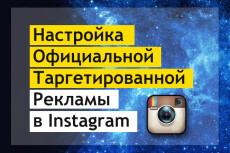 Социальные сети 1 - kwork.ru