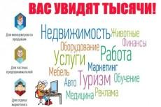 Плагин для MyTarget 10 - kwork.ru