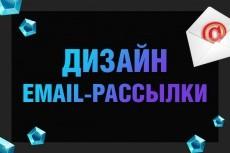 Разработка дизайна лендингов 49 - kwork.ru
