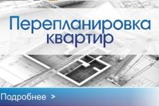 составлю договор купли-продажи 4 - kwork.ru