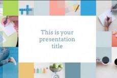 Шаблон презентации для инвестора MS PowerPoint 8 - kwork.ru