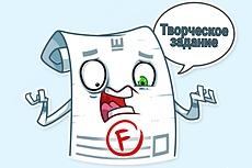 Оформлю курсовую или реферат по стандартам ГОСТ 31 - kwork.ru