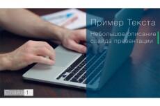 Продвинутая анимация лого, интро 15 - kwork.ru