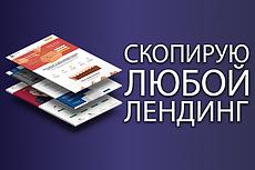Профессиональное оформление Вашего instagram аккаунта 20 - kwork.ru