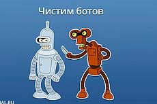 Статьи на fashion темы 5 - kwork.ru