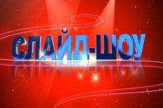 Отредактирую любой Ваш текст 4 - kwork.ru