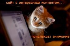 сделаю качественный рерайт 4 - kwork.ru