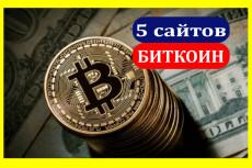 Автонаполняемый сайт. Женский Журнал. 10000 материалов 19 - kwork.ru