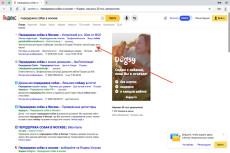 Рекламная компания на Яндекс поиске. Яндекс Директ 31 - kwork.ru
