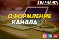 Сделаю баннер для  инстаграм 29 - kwork.ru