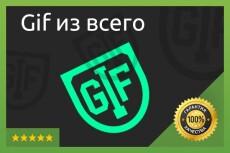 сделаю уникальный лендинг под ключ 6 - kwork.ru