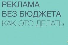 Превращу ваш сайт на wordpress в мобильное приложение для Android 21 - kwork.ru