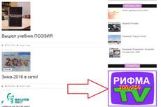 Размещу баннер на месяц 4 - kwork.ru