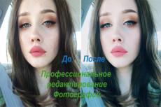 Сделаю портрет в индивидуальном стиле 31 - kwork.ru