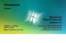 Разработаю качественный дизайн современного логотипа 39 - kwork.ru