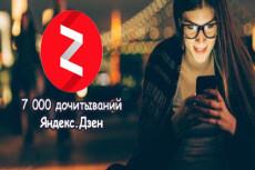 Создам и оформлю страницу на фейсбук 24 - kwork.ru