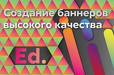 Создание логотипа с исходником AI 25 - kwork.ru