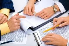 Работа с первичными бухгалтерскими документами 11 - kwork.ru