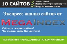 Премиум интернет-магазин уже готовый к продажам 15 - kwork.ru