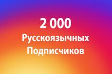 Шапка для ютуб канала 26 - kwork.ru