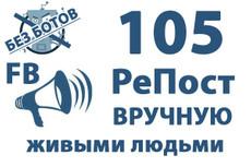 Google+ - 300 Репостов (поделиться) по критериям 17 - kwork.ru