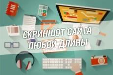 сделаю листовку 22 - kwork.ru