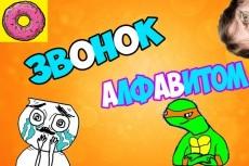 Создам интро для вашего канала Youtube 12 - kwork.ru