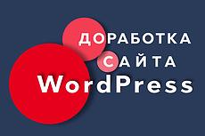 Логотип по вашим эскизам, наброскам 22 - kwork.ru