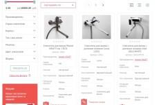 Предоставлю изображение ламината в интерьере для интернет-магазина 7 - kwork.ru