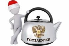 Потрясающий сборник инфопродуктов общей стоимостью свыше 65000 рублей 30 - kwork.ru