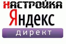 Раскрутка аккаунта Instagram 3 - kwork.ru