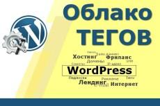 SSL-сертификат : установка, настройка 3 - kwork.ru