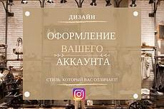 Создам Аватар для Инстаграм 43 - kwork.ru