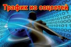 уменьшу  вес  картинок  без  потери  качества 6 - kwork.ru