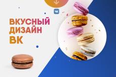Оформление Instagram 22 - kwork.ru