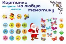 Водяной знак на 1000 шт. watermark 26 - kwork.ru