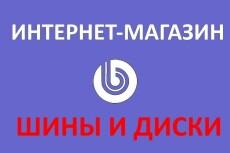 Оптимизация сайта 1с-Bitrix Битрикс 7 - kwork.ru
