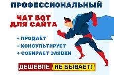 Логотип по вашему образцу в двух вариантах, в максимальном качестве 18 - kwork.ru