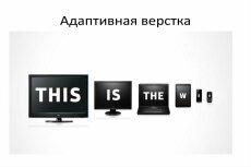 Дизайн и адаптивная верстка email-письма для рассылки 11 - kwork.ru