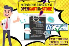 Напишу тексты, статьи для вашего сайта 29 - kwork.ru