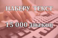 Сделаю копию Landing Page 15 - kwork.ru