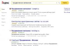 SEO и визуальный аудит канала Youtube 7 - kwork.ru