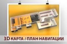 Концепт и визуализация вашего магазина или островка 11 - kwork.ru
