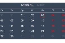 поправлю верстку страницы вашего сайта 3 - kwork.ru