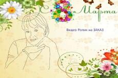 Видео-приглашение на свадьбу 32 - kwork.ru